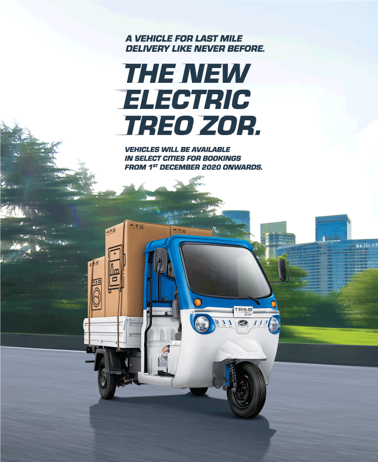 The new electric treo zor.